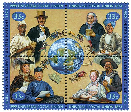 1999 Postal Union 125th Anniversary