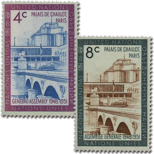 1960 Palais de Chaillot, Paris
