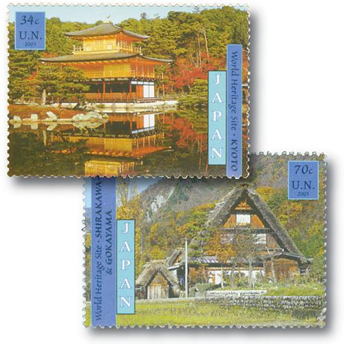 2001 World Heritage - Japan
