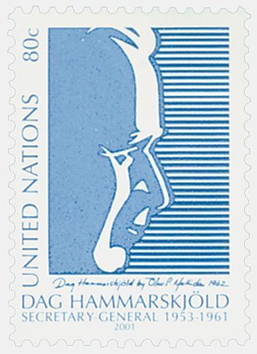 2001 Dag Hammarskjold