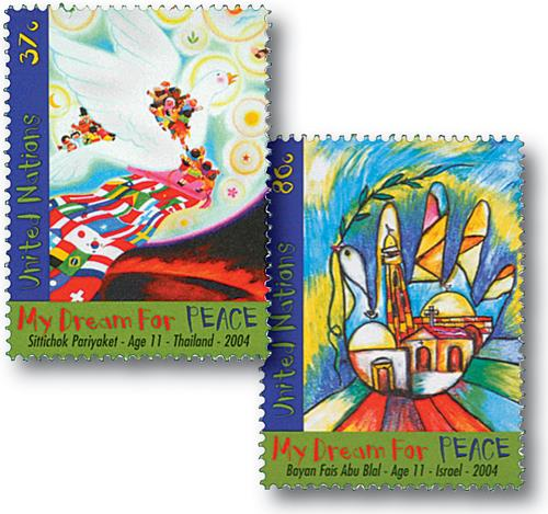 2004 My Dream For Peace, 2 stamps