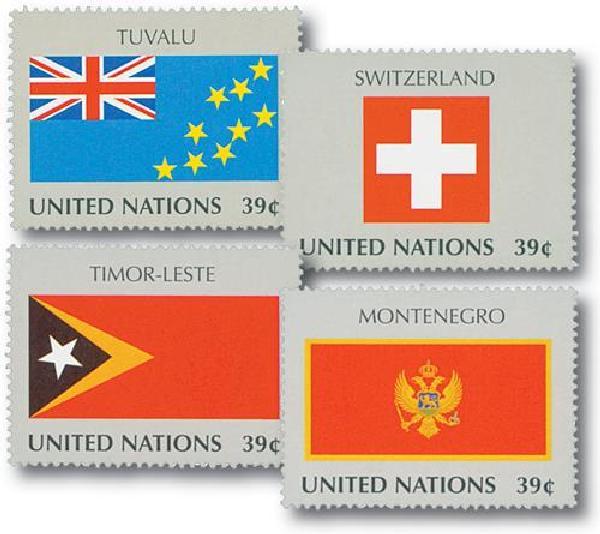 2007 UN New York Flag Series