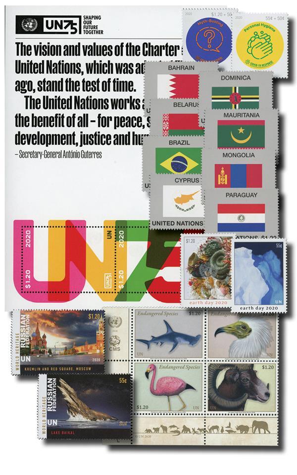 2020 United Nations NY Year Set
