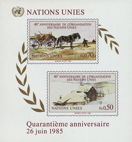 1985 United Nations 40th Anniversary,S/S