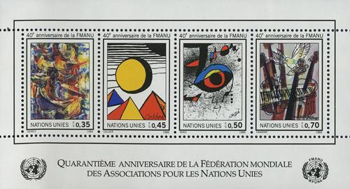 1986 WFUNA Anniversary, S/S