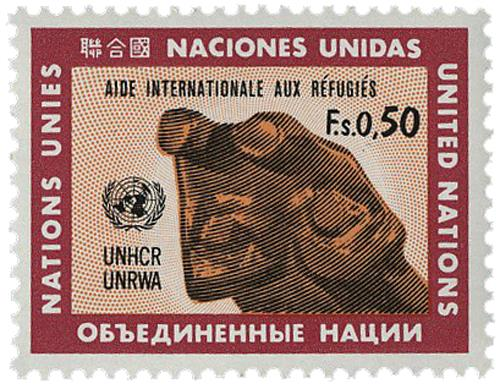 1971 Internationalsupport for Refugees