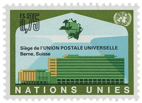 1971 Universal Postal Union Headquarters