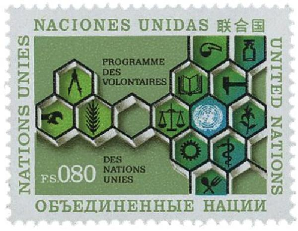 1973 United Nations Volunteer Program