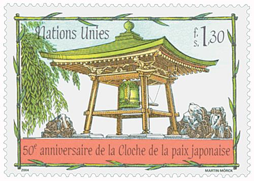 2004 Japanese Peace Bell