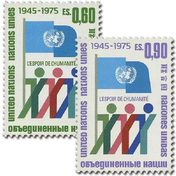 1975 United Nations 30th Anniversary