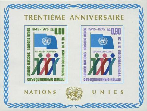 1975 United Nations 30th Anniversary,S/S