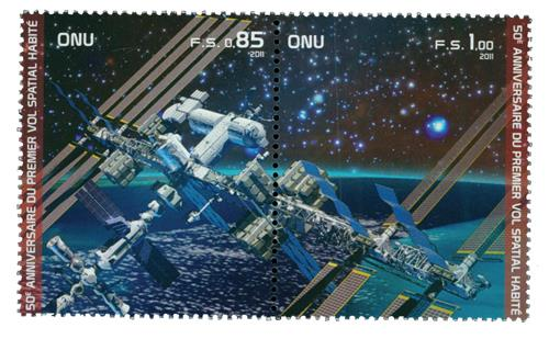 2011 United Nations Human Space Flight s/s 2
