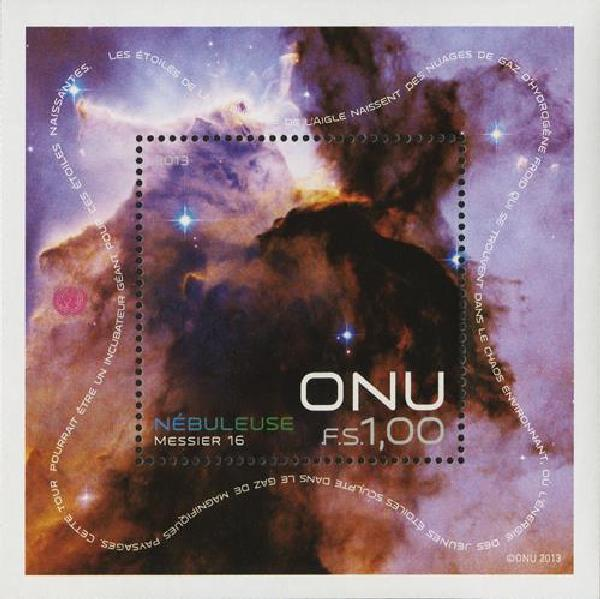 2013 UN Geneva Space S/S Nebula
