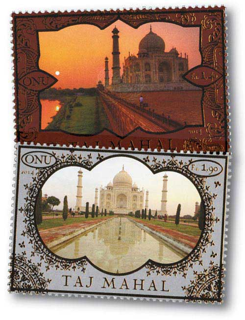 2014 F.s. 1.40 & 1.90 Taj Mahal