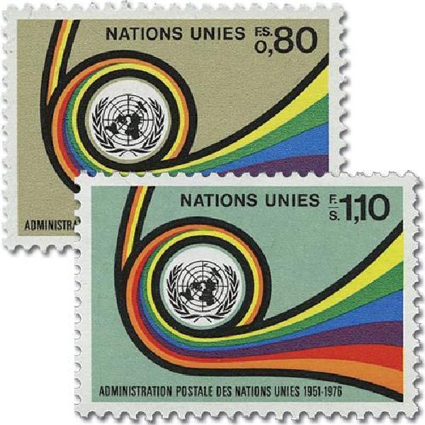1976 Postal Administration 25th Anniv.