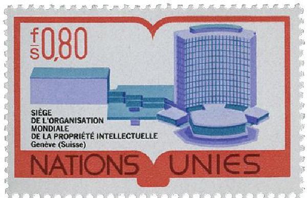1977 WIPO Headquarters, Geneva