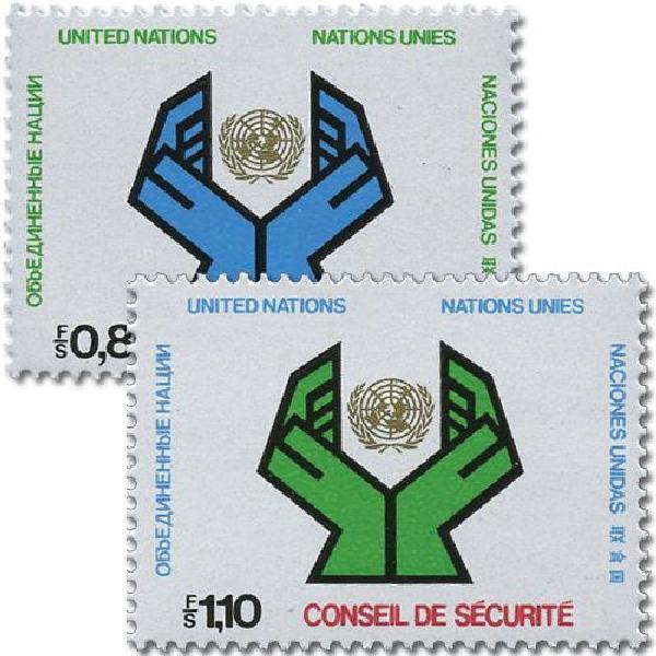 1977 Security Council