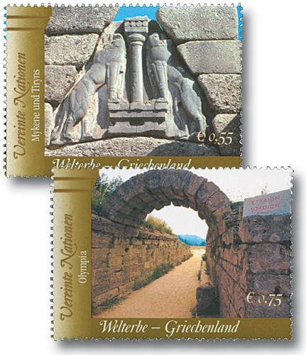 2004 World Heritage-Greece, 2 stamps