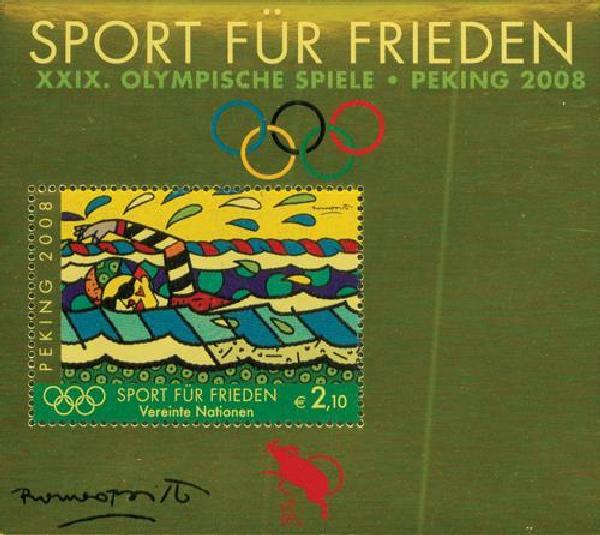 2008 e2.10 Sports for Peace (S/S