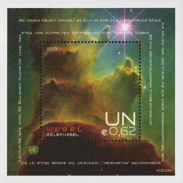 2013 UN Vienna Space S/S Nebula