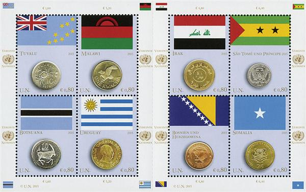2015 UNV Flag and Coin Series