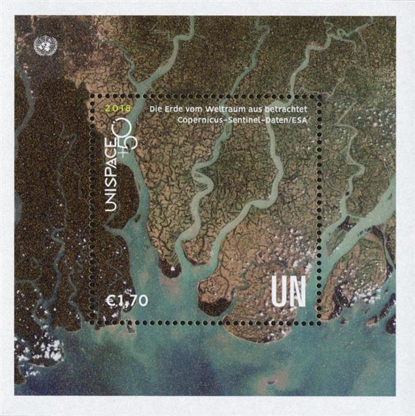 2018 1.70 UNISPACE + 50 View of River