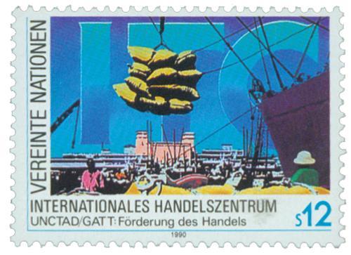 1990 International Trade Center