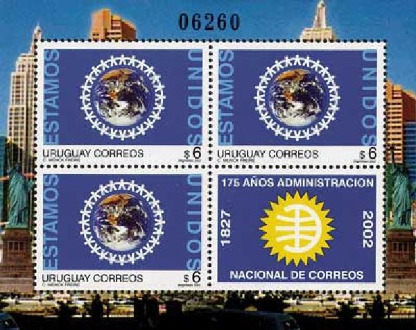 2002 Uruguay #1953 3v Mint