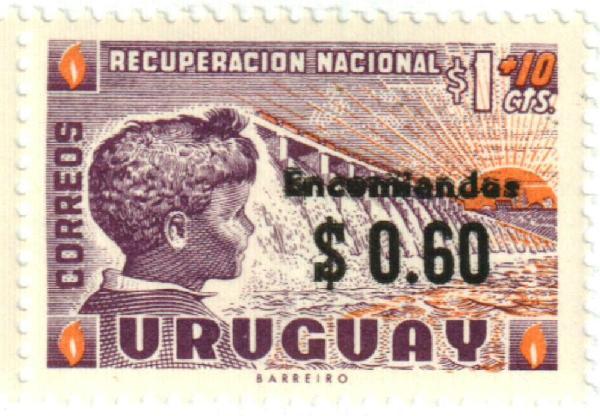 1971 Uruguay