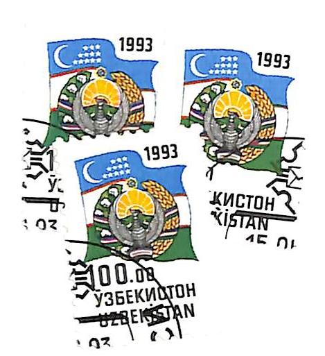 1993 Uzbekistan