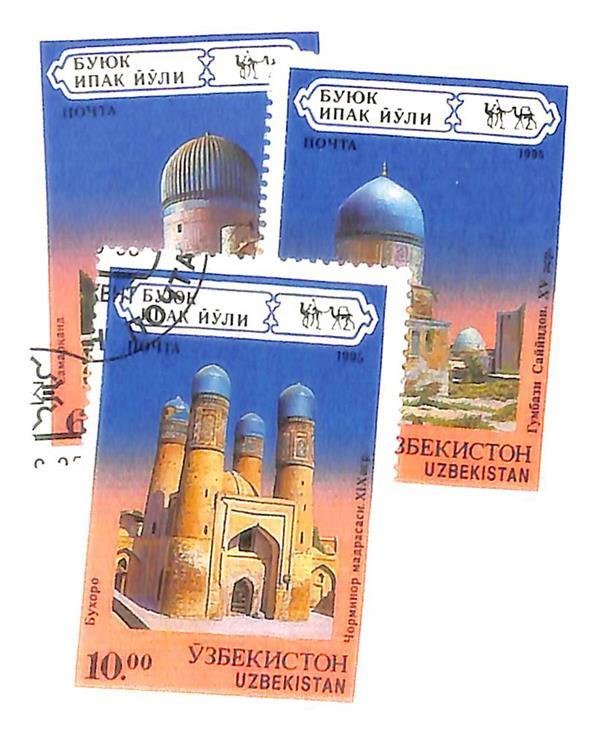 1995 Uzbekistan