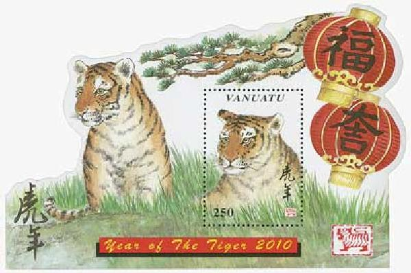 2010 Vanuatu Year ot the Tiger s/s