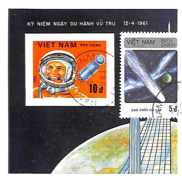 1983-86 Viet Nam, Dem. Rep. (North)
