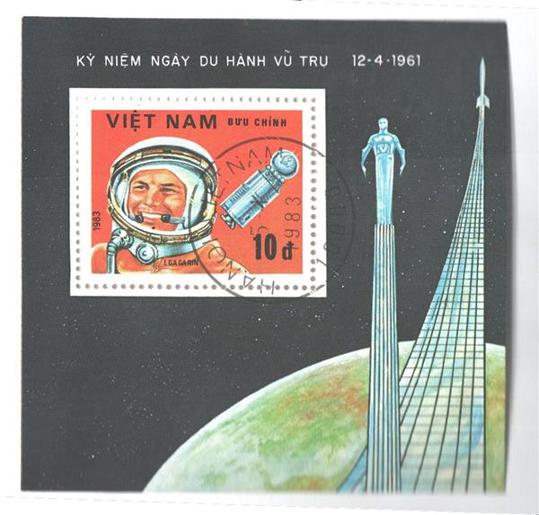 1983 Viet Nam, Dem. Rep. (North)