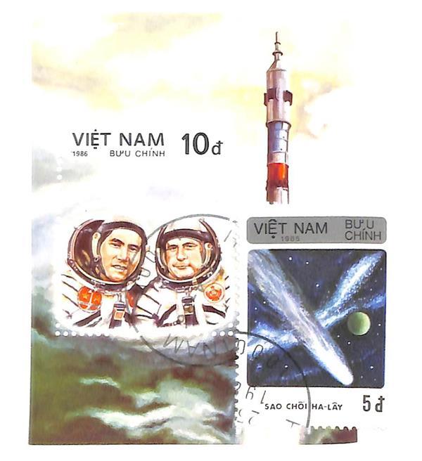 1986 Viet Nam, Dem. Rep. (North)