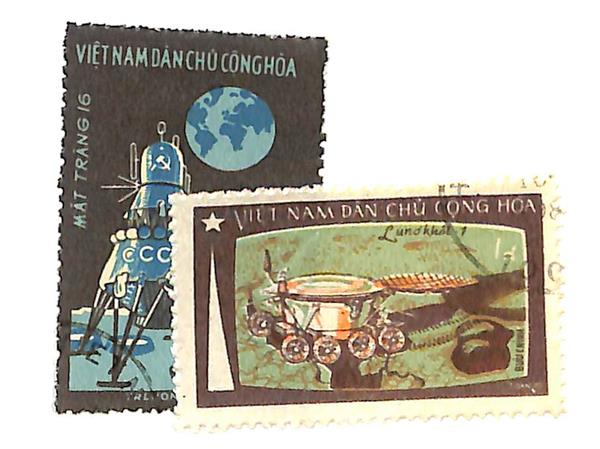 1971 Viet Nam, Dem. Rep. (North)