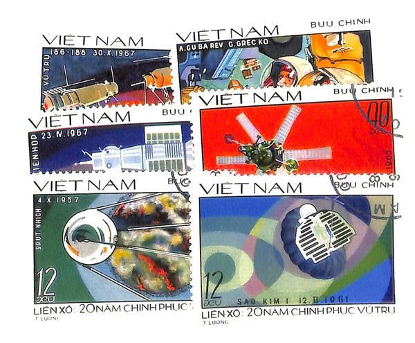 1978 Viet Nam, Dem. Rep. (North)