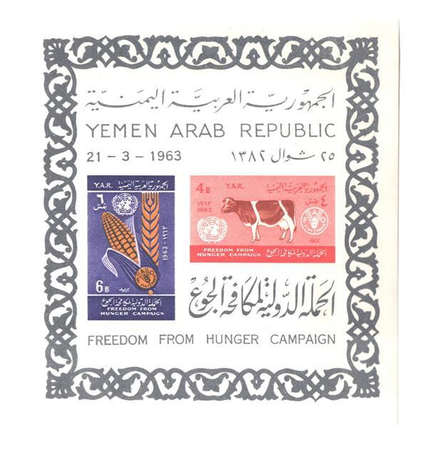 1963 Yemen
