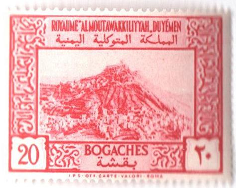 1951 Yemen