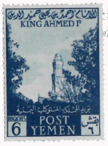 1954 Yemen