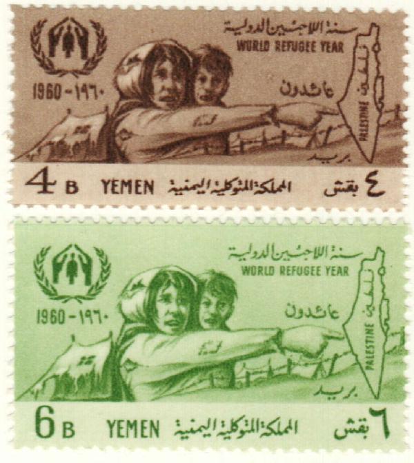 1960 Yemen