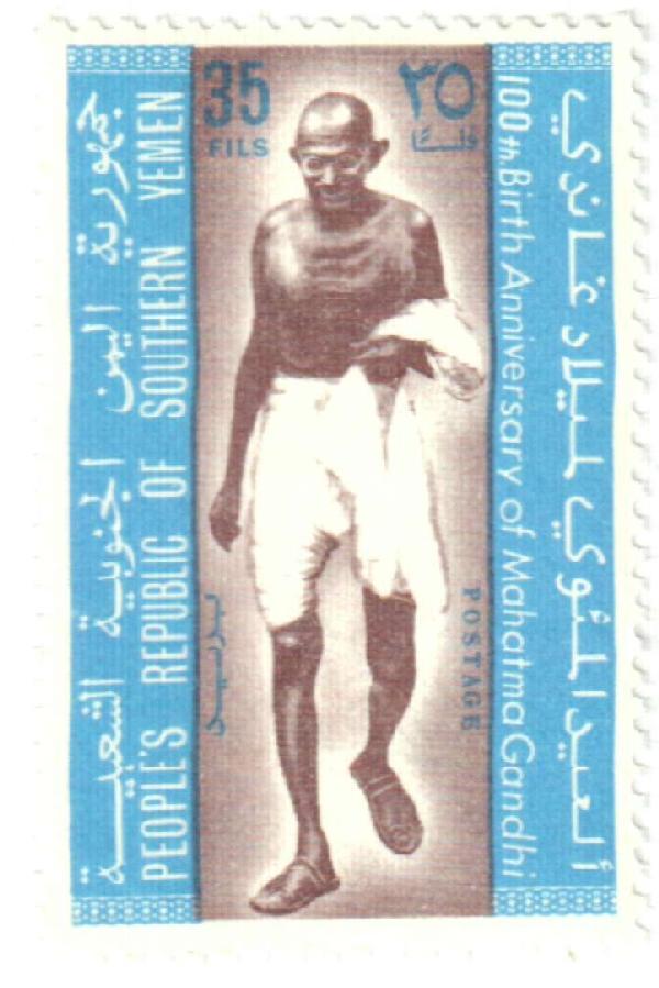 1969 Yemen, People's Dem. Rep. of