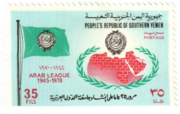 1970 Yemen, People's Dem. Rep. of