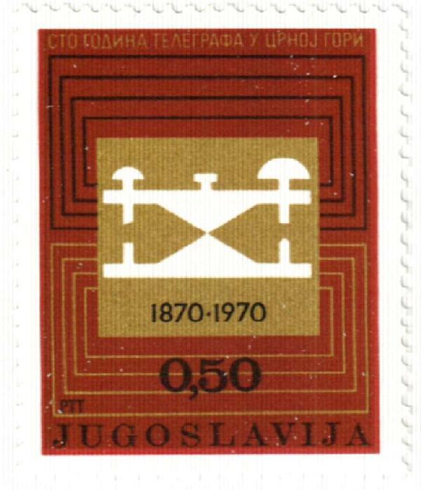 1970 Yugoslavia