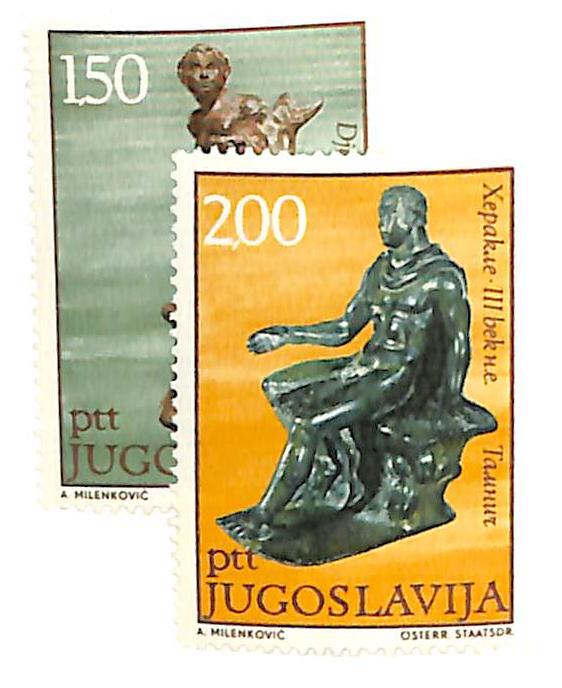 1971 Yugoslavia