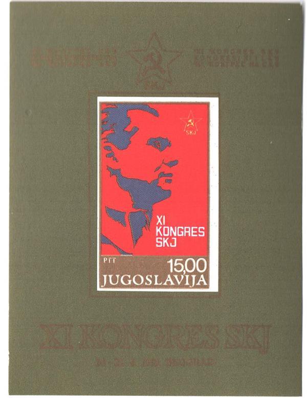 1978 Yugoslavia