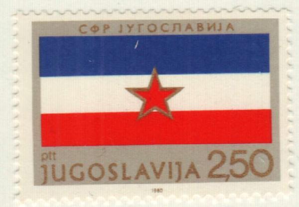 1980 Yugoslavia