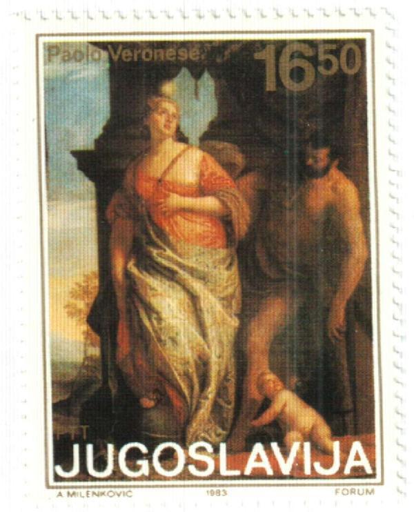 1983 Yugoslavia