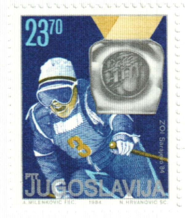 1984 Yugoslavia