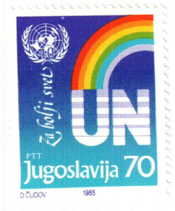 1985 Yugoslavia
